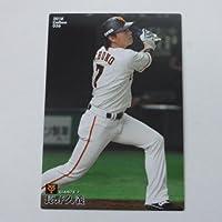 2018カルビープロ野球/第1弾■レギュラーカード■056/長野久義/巨人