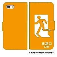 スマホケース 手帳型 m01 arrows ケース 8177-E. 非常口オレンジ m01 カバー [ARROWS M01] アローズ