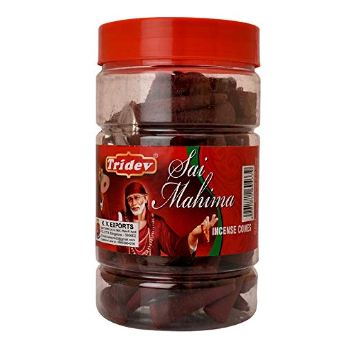 振動する誘惑する意志Tridev Sai Mahima フレグランス コーン型お香瓶 1350グラム ボックス入り | 6瓶 225グラム 箱入り | 輸出品質