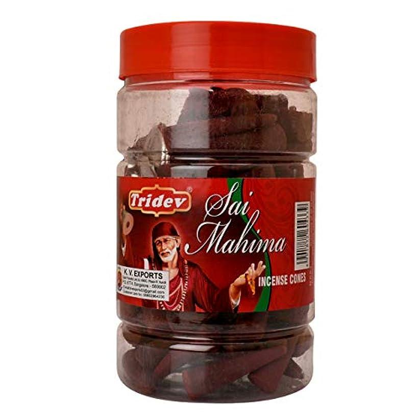 ダイジェスト小説家追い付くTridev Sai Mahima フレグランス コーン型お香瓶 1350グラム ボックス入り | 6瓶 225グラム 箱入り | 輸出品質