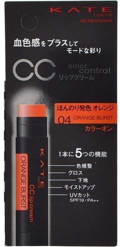 カネボウ ケイト CCリップクリーム SPF19 PA++ 04 ほんのり発色オレンジ