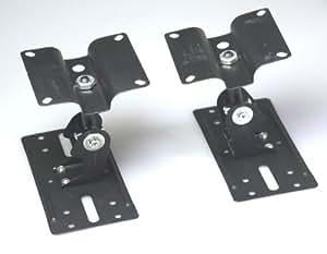 スピーカー用 汎用天吊り取り付け金具2個セット【ニードネットワーク】スピーカーブラケット スタンド