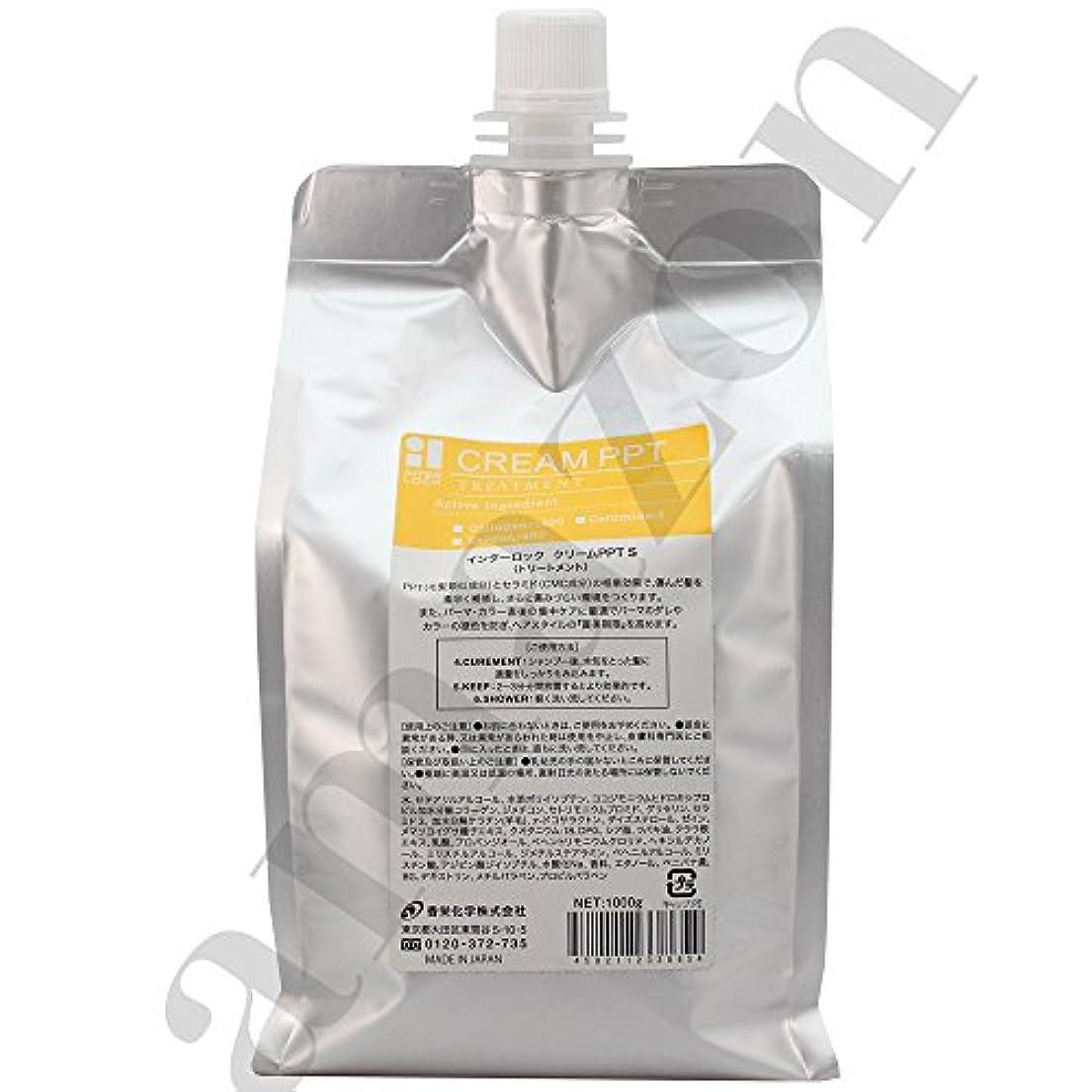 記念日ホールドオール悲しい香栄化学 インターロック クリームPPT S レフィル 1000g