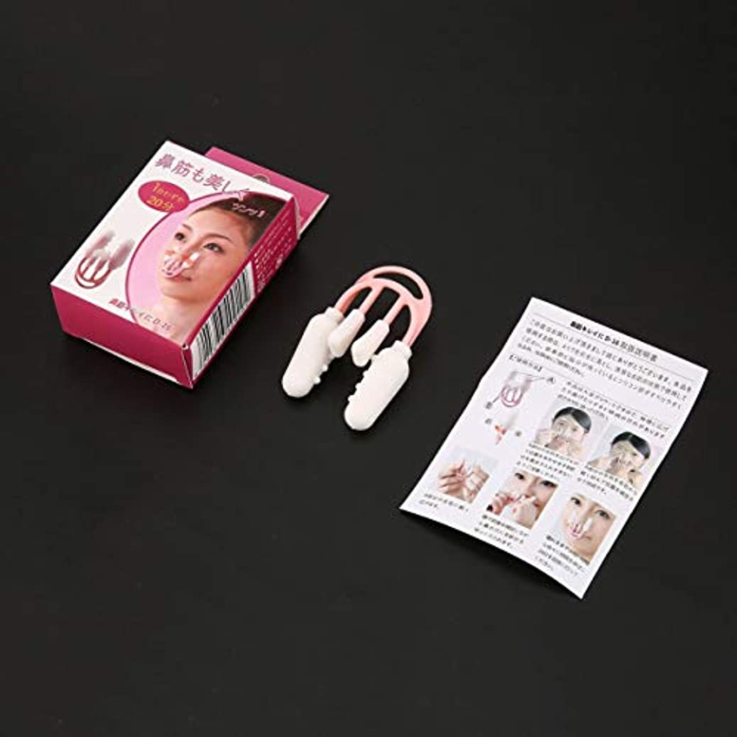 ポンペイインチ応じるノーズアップリフティングシェイピングシェイパークリップノーズクリッパーブリッジ矯正鼻コレクター鼻マッサージャーメイクアップ美容ツール - ホワイト&ピンク
