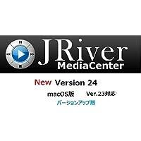 JRiver Media Center Ver24 macOS版・アップグレード・ライセンス