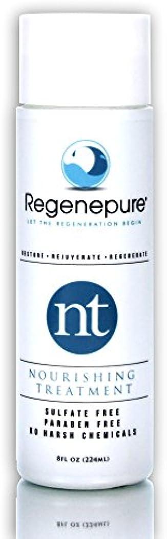 コロニアルクロニクル行政RegenePure NT (レジンピュアNT)