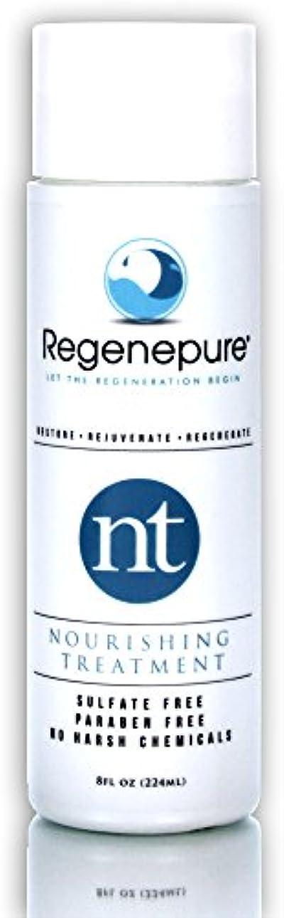 被るかんたん絶壁RegenePure NT (レジンピュアNT)