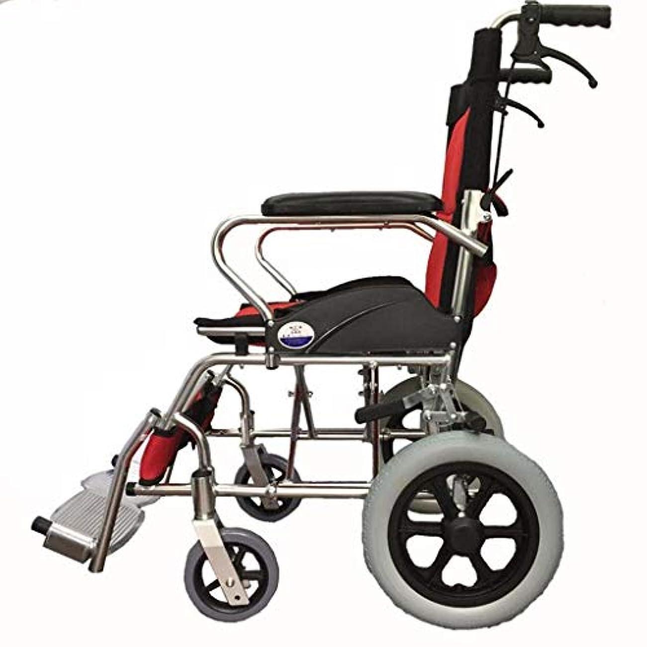 真珠のような解き明かす批評車椅子折りたたみ式、アルミ合金ポータブル手動車椅子、障害者、高齢者の屋外旅行に適しています