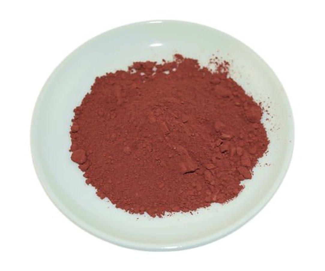 ではごきげんよう比較誠意Red Oxide Mineral Powder 100g