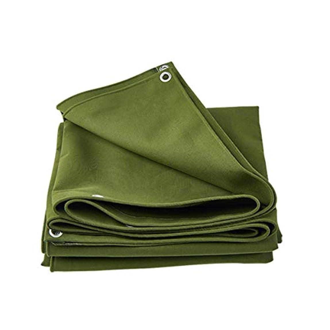 輝度第五与える0.57 mmグリーン厚屋外防雨日焼け止め防水シート (Size : 2*3M)