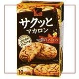 カバヤ食品 10枚 サクッとマカロン ×90個【2k】