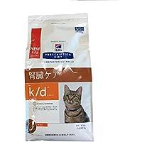 ヒルズ プリスクリプション・ダイエット 猫用 k/d 腎臓ケア 2kg チキン ドライ