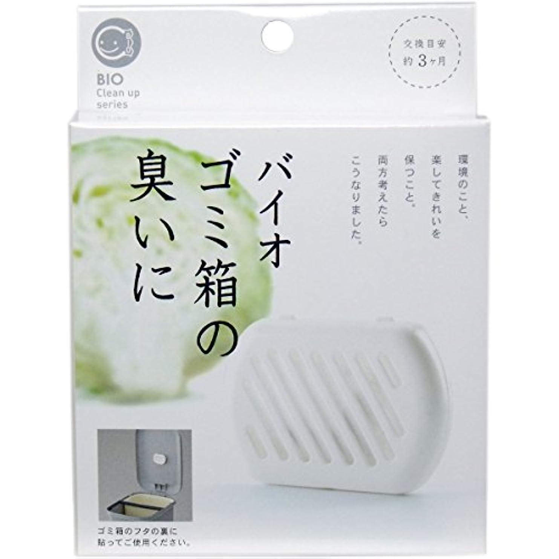 伝記平野ホーム【お徳用 5 セット】 バイオ ゴミ箱の臭いに×5セット