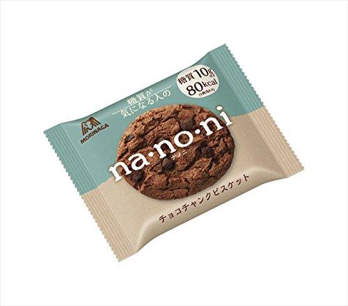 森永製菓 nanoni<チョコチャンクビスケット> 1枚×10袋