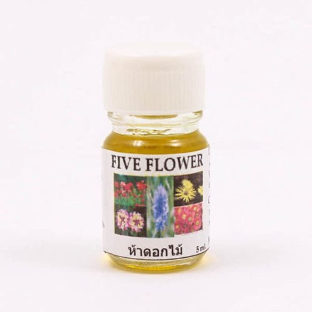 ダッシュ抑制する写真6X Five Flower Aroma Fragrance Essential Oil 5ML Diffuser Burner Therapy