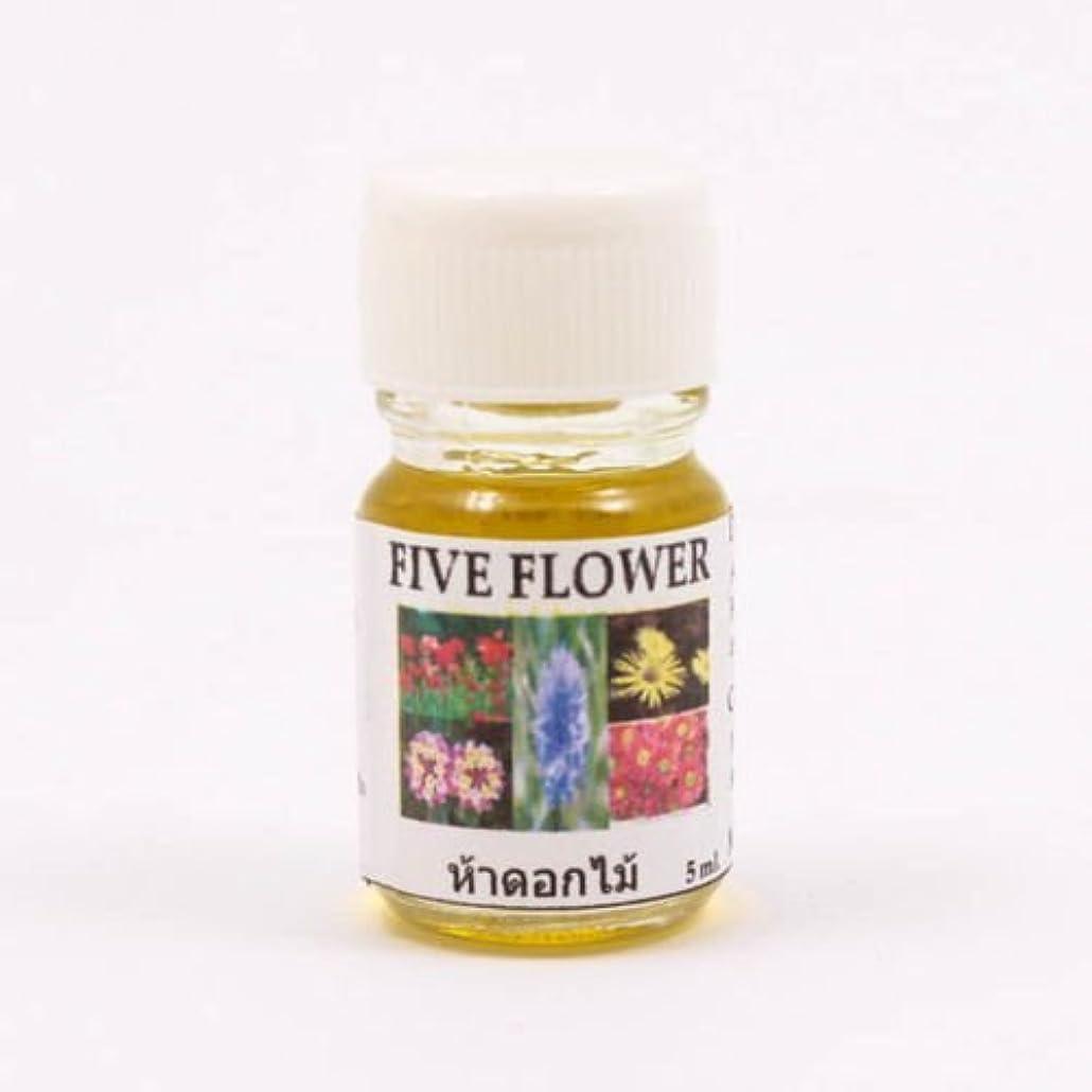 絶滅外向きミンチ6X Five Flower Aroma Fragrance Essential Oil 5ML Diffuser Burner Therapy
