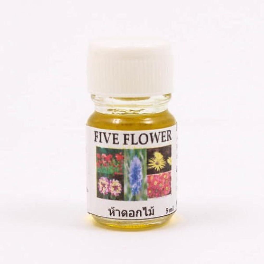 ポルノ低下名前で6X Five Flower Aroma Fragrance Essential Oil 5ML Diffuser Burner Therapy