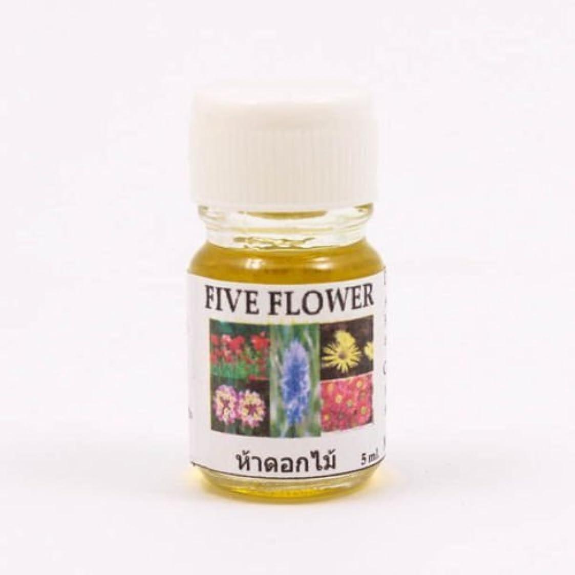 決めます楽しませるルビー6X Five Flower Aroma Fragrance Essential Oil 5ML Diffuser Burner Therapy