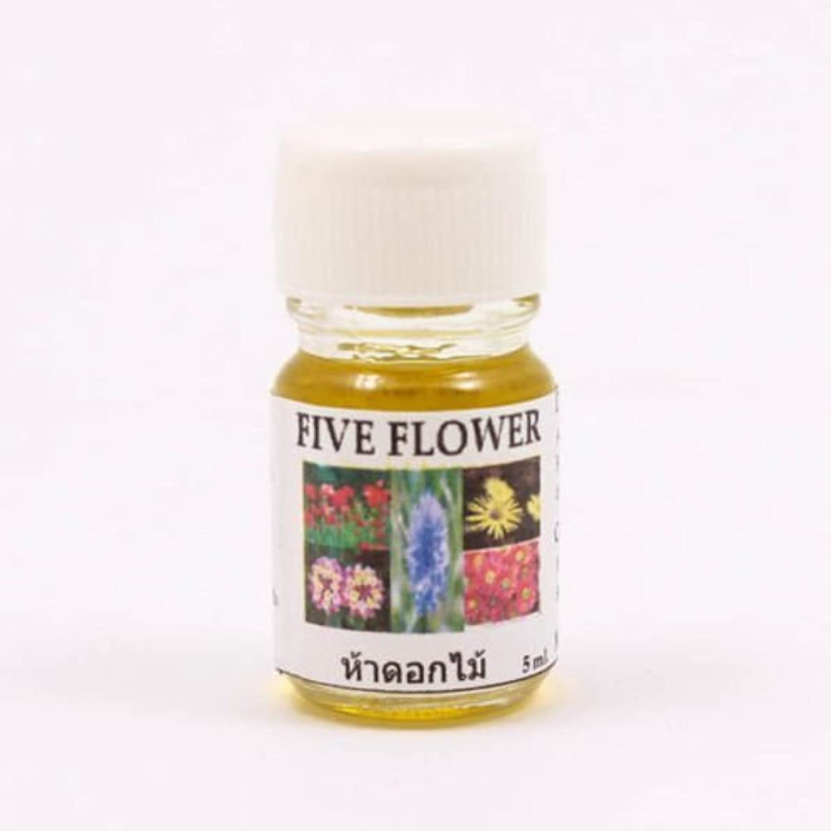 洗剤郵便局決定的6X Five Flower Aroma Fragrance Essential Oil 5ML Diffuser Burner Therapy