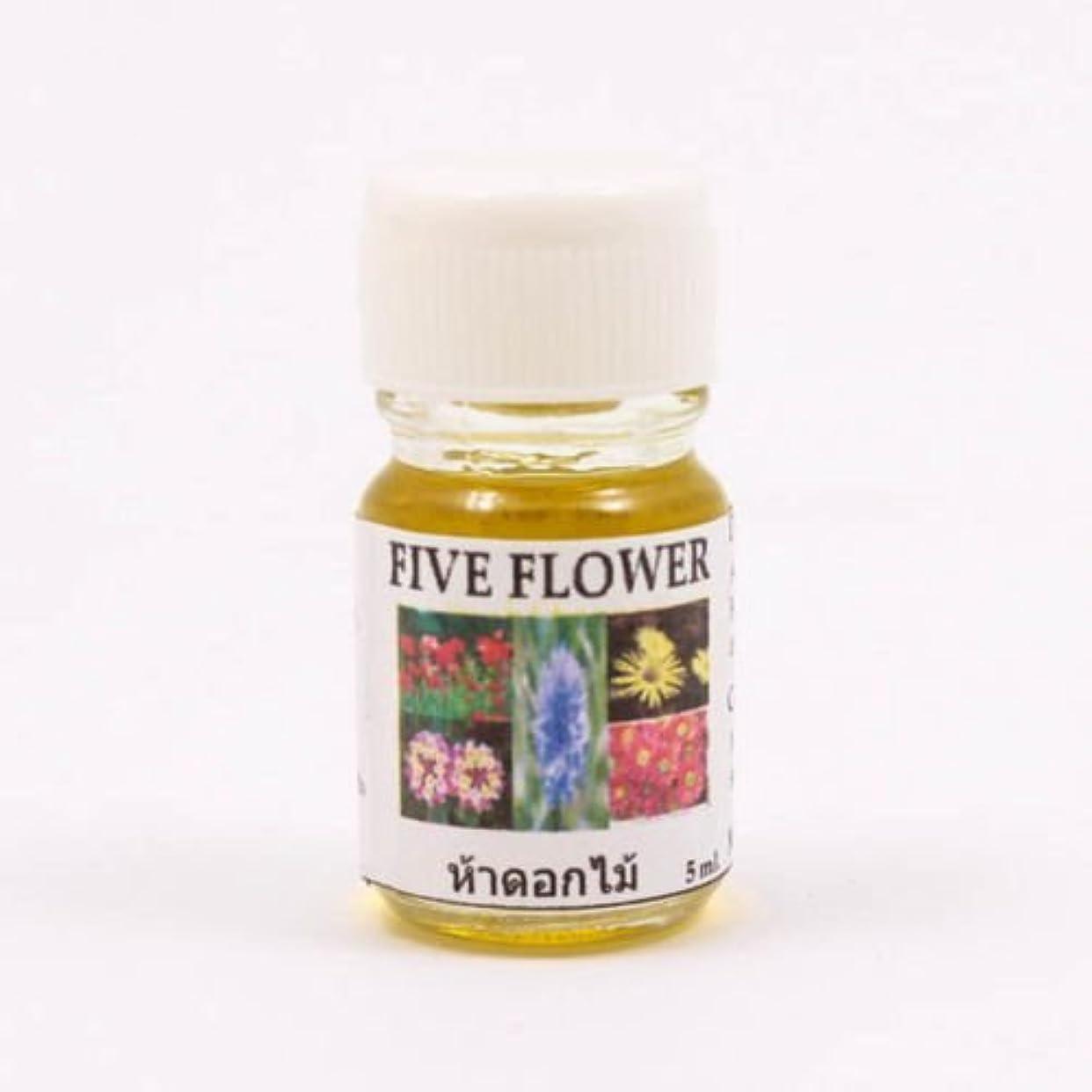 オートマトン着実に作者6X Five Flower Aroma Fragrance Essential Oil 5ML Diffuser Burner Therapy