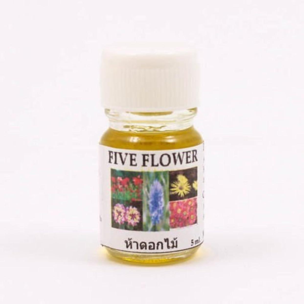 チャーム週間スリム6X Five Flower Aroma Fragrance Essential Oil 5ML Diffuser Burner Therapy