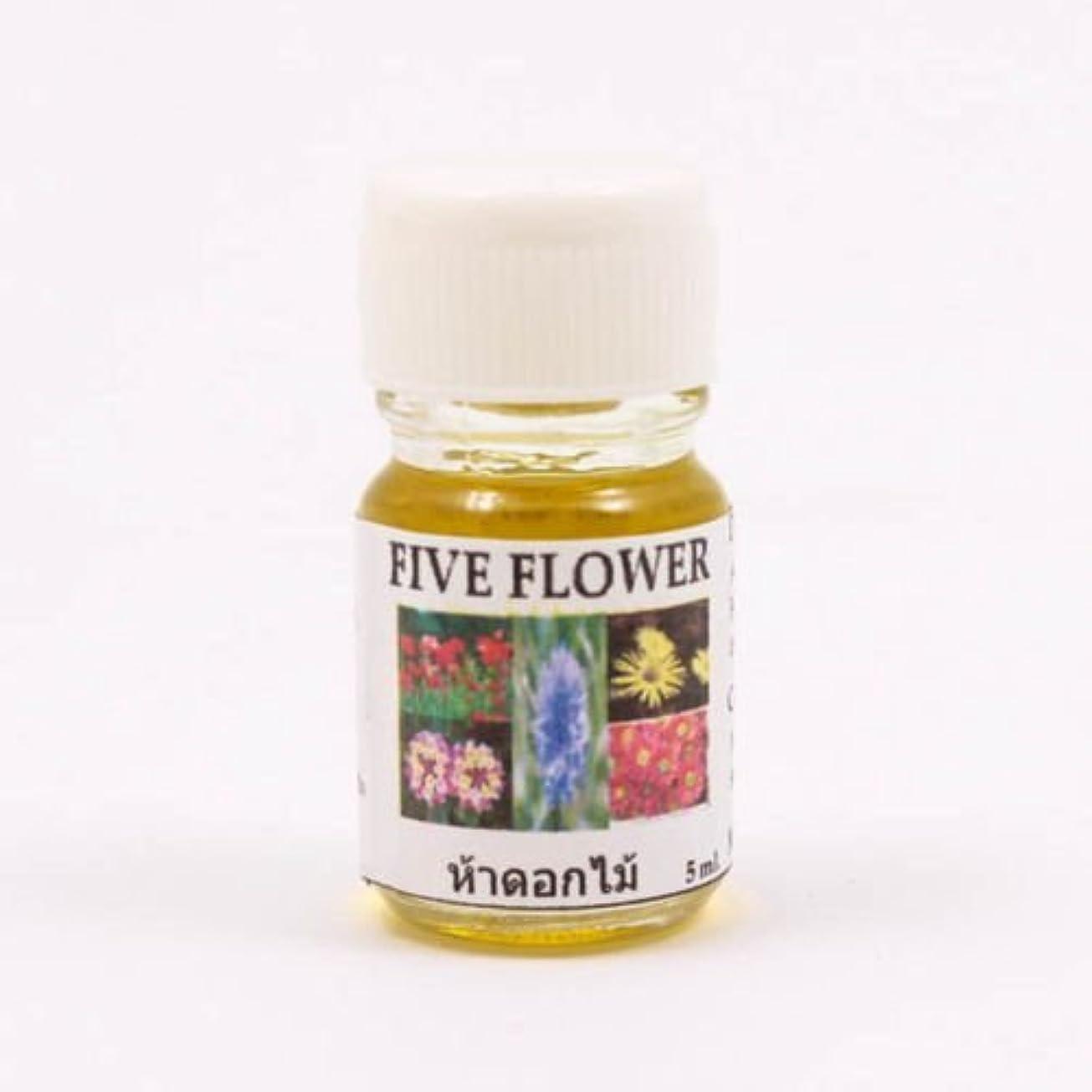 亡命夫遺伝的6X Five Flower Aroma Fragrance Essential Oil 5ML Diffuser Burner Therapy