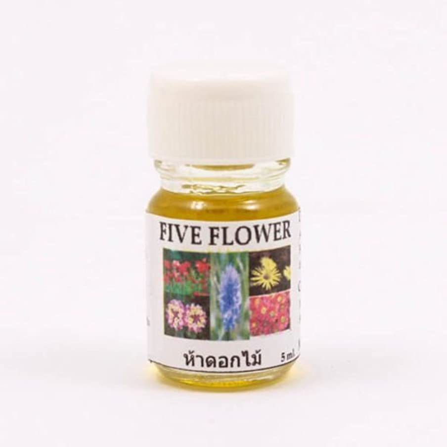 宿泊施設メタリックカスタム6X Five Flower Aroma Fragrance Essential Oil 5ML Diffuser Burner Therapy