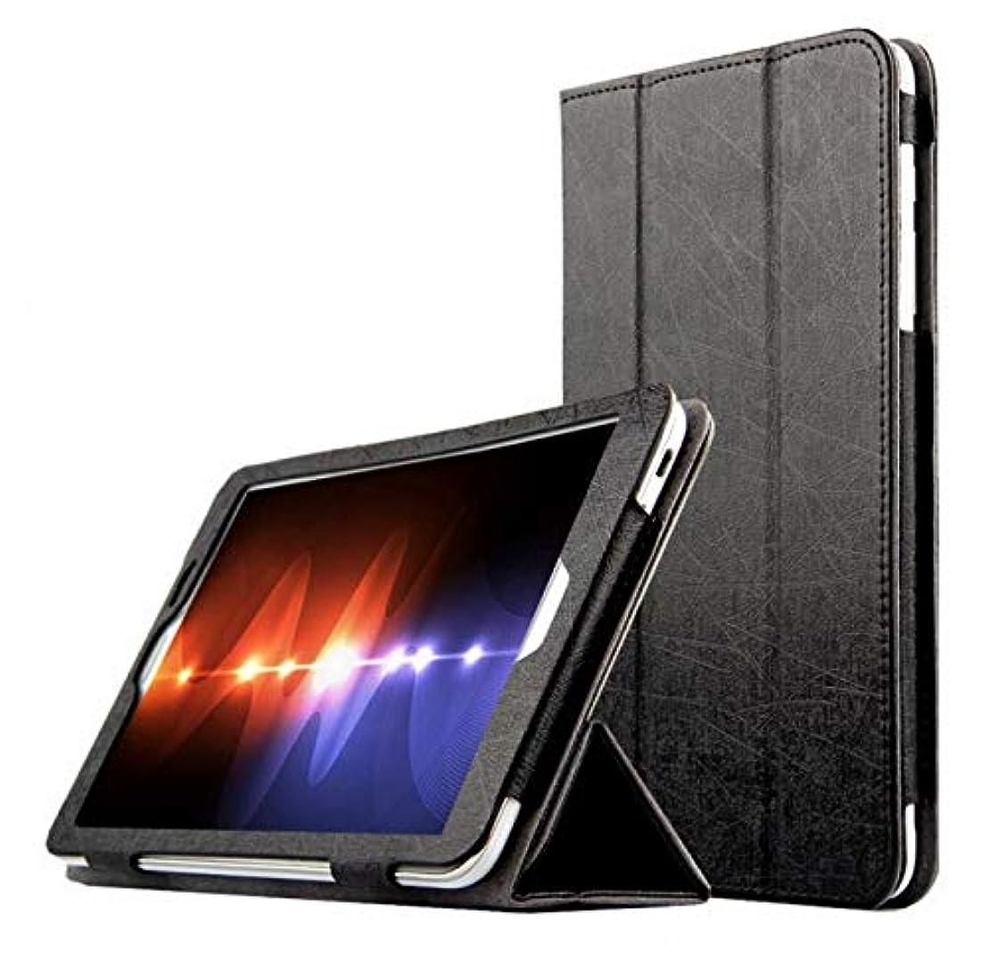令状限られた修正するwindykids HUAWEI MediaPad M3 Lite 10 wp ケース M3lite 10 wp カバー 黒 HDN-W09/L09 メディアパッド ライト 10.1インチ 3点セット 保護フィルム タッチペン おまけ フィルム スタンドケース スタンド Huawei waterplay 10 D-01K(waterplay),黒(3set)
