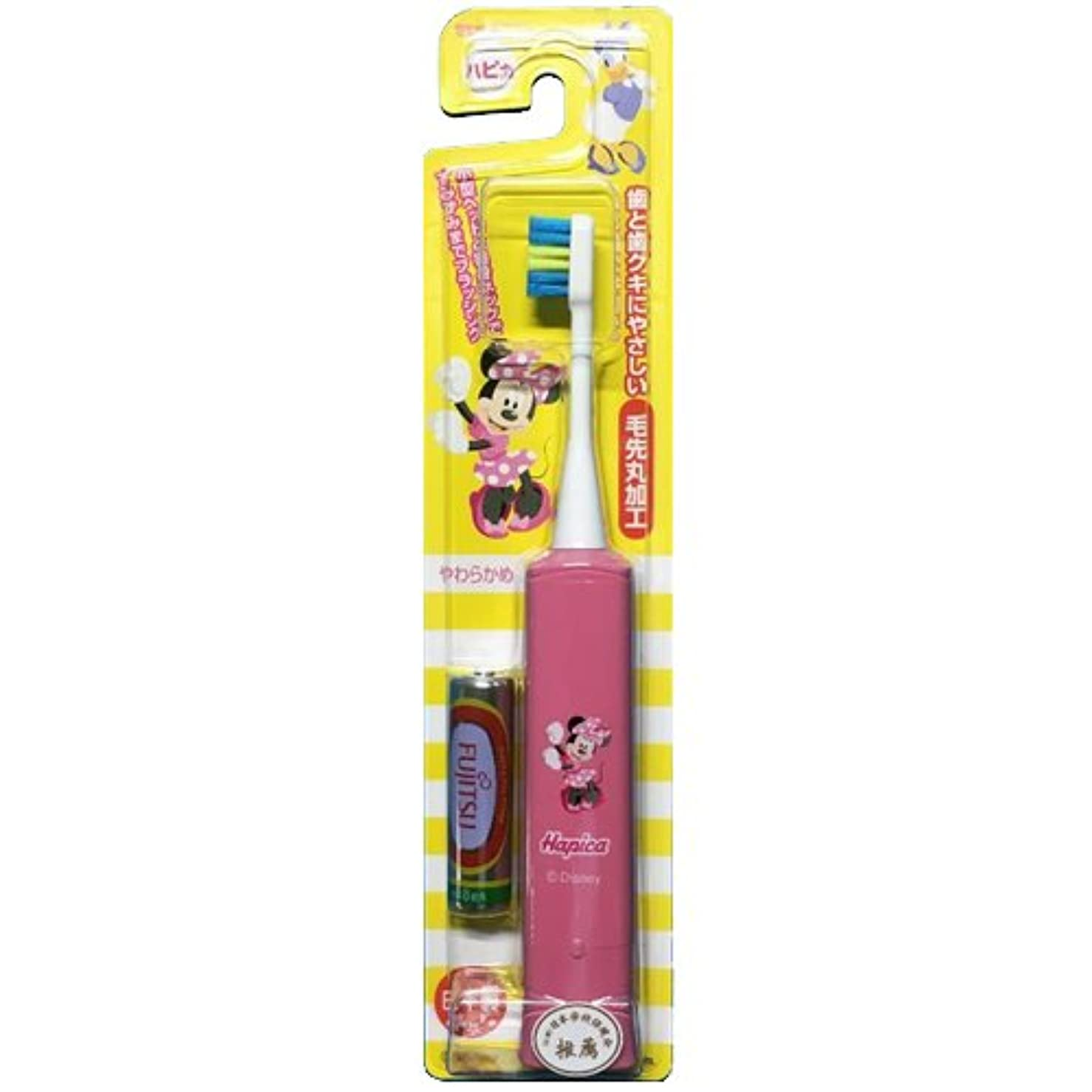 川パン屋信頼できるミニマム 電動付歯ブラシ こどもハピカ ミニー(ピンク) 毛の硬さ:やわらかめ DBK-5P(MK)