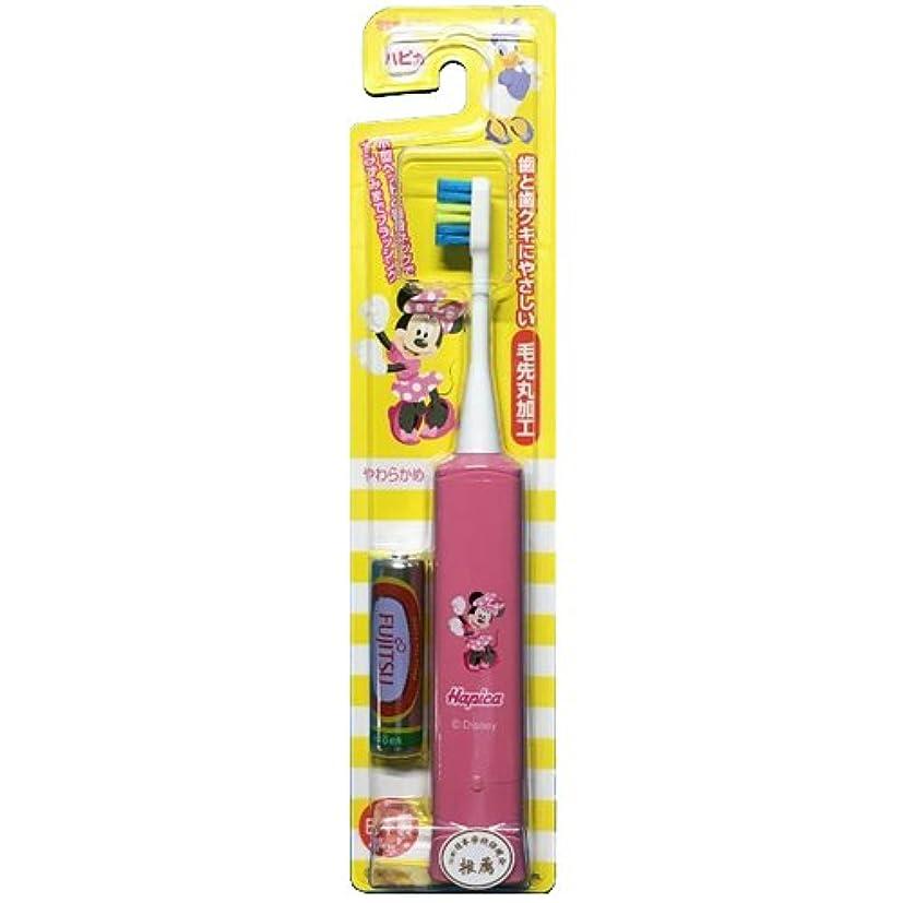 脇に架空の注釈を付けるミニマム 電動付歯ブラシ こどもハピカ ミニー(ピンク) 毛の硬さ:やわらかめ DBK-5P(MK)