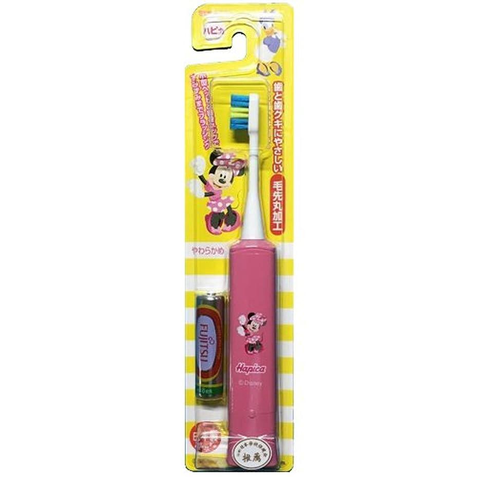通り研磨ソファーミニマム 電動付歯ブラシ こどもハピカ ミニー(ピンク) 毛の硬さ:やわらかめ DBK-5P(MK)