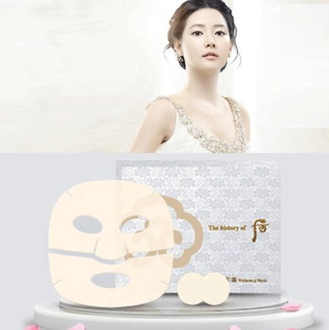 涙が出る破壊するバルブ【フー/The history of whoo] Whoo后 ゴンジンヒャン 美白 光 マスク8枚入/ Gongjinhyang Mask Sheet 8ea+ Sample Gift(海外直送品)