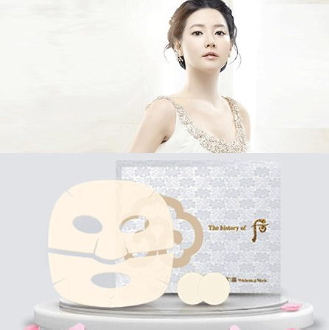 ベルベット手順土曜日【フー/The history of whoo] Whoo后 ゴンジンヒャン 美白 光 マスク8枚入/ Gongjinhyang Mask Sheet 8ea+ Sample Gift(海外直送品)