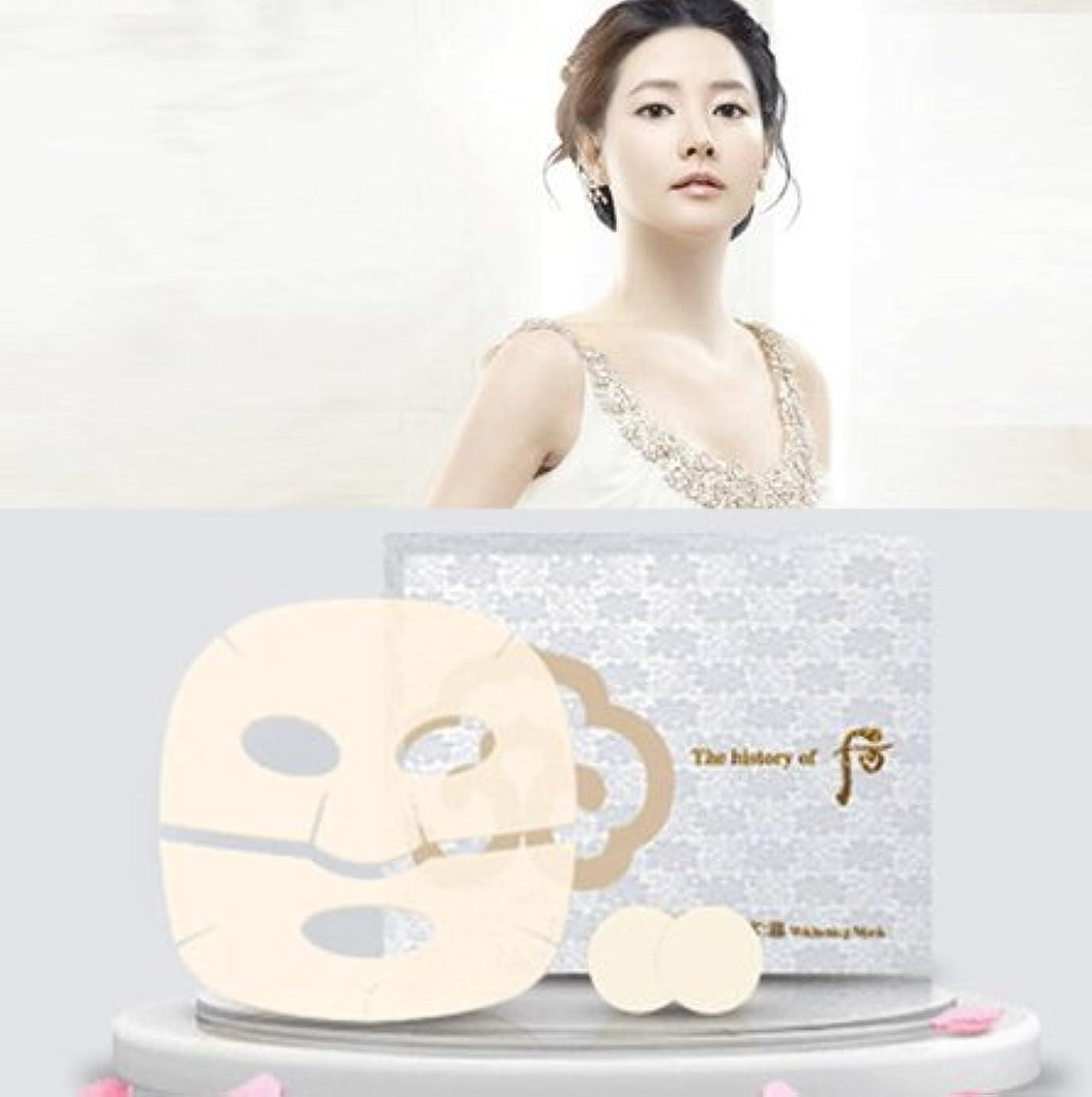 おびえたファランクス亡命【フー/The history of whoo] Whoo后 ゴンジンヒャン 美白 光 マスク8枚入/ Gongjinhyang Mask Sheet 8ea+ Sample Gift(海外直送品)