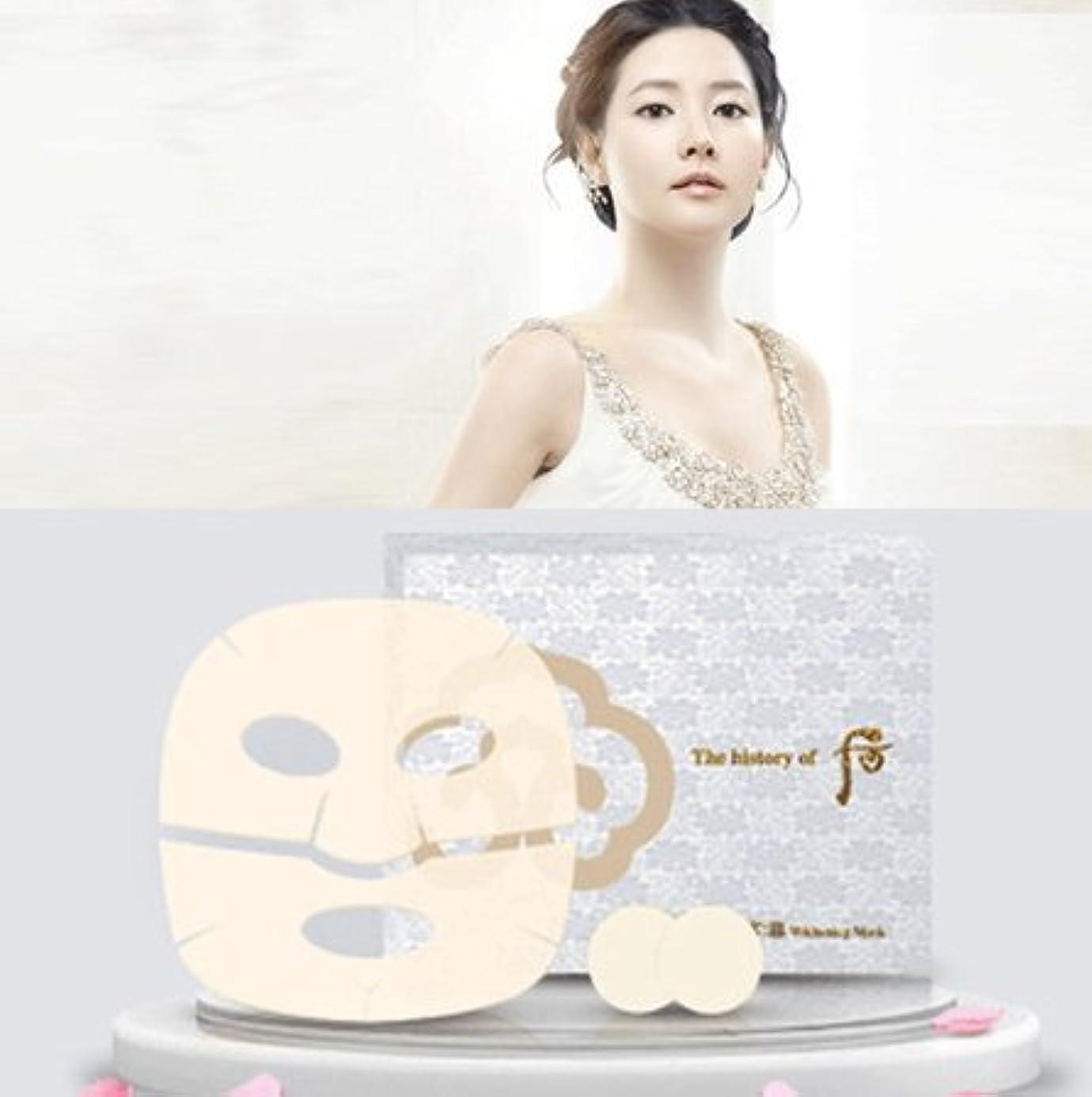 バック塊反論者【フー/The history of whoo] Whoo后 ゴンジンヒャン 美白 光 マスク8枚入/ Gongjinhyang Mask Sheet 8ea+ Sample Gift(海外直送品)