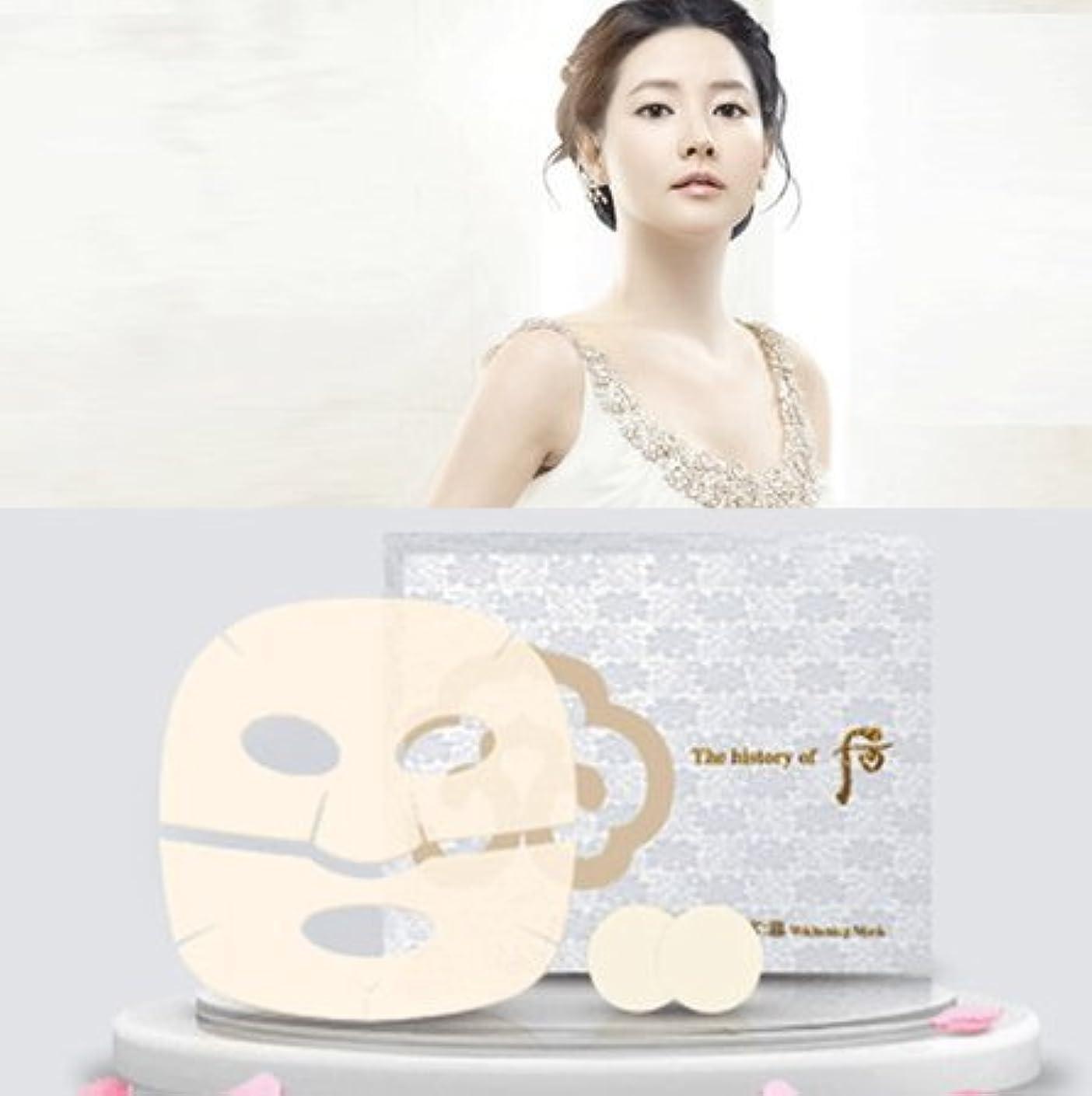 オッズペンスムス【フー/The history of whoo] Whoo后 ゴンジンヒャン 美白 光 マスク8枚入/ Gongjinhyang Mask Sheet 8ea+ Sample Gift(海外直送品)