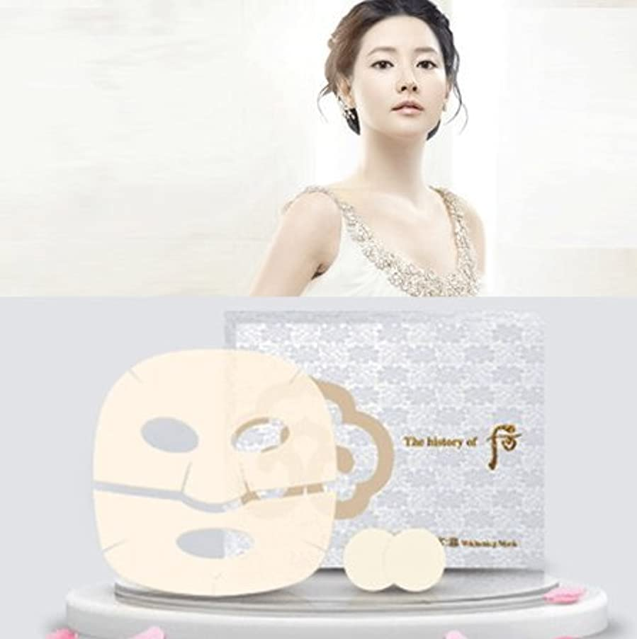 ガラガラ折り目削る【フー/The history of whoo] Whoo后 ゴンジンヒャン 美白 光 マスク8枚入/ Gongjinhyang Mask Sheet 8ea+ Sample Gift(海外直送品)
