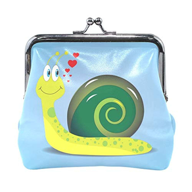 がま口 財布 口金 小銭入れ ポーチ カタツムリ 絵 子供 Jiemeil バッグ かわいい 高級レザー レディース プレゼント ほど良いサイズ
