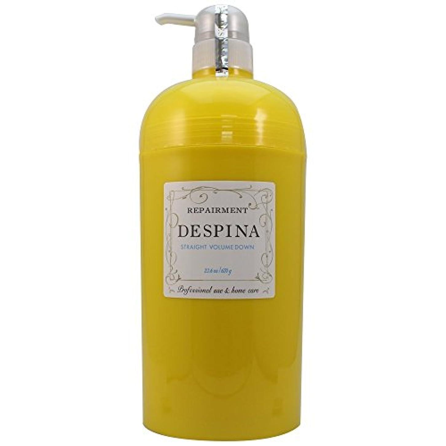 満足できる知覚する油中野製薬 デスピナ リペアメント ストレート ボリュームダウン 670g