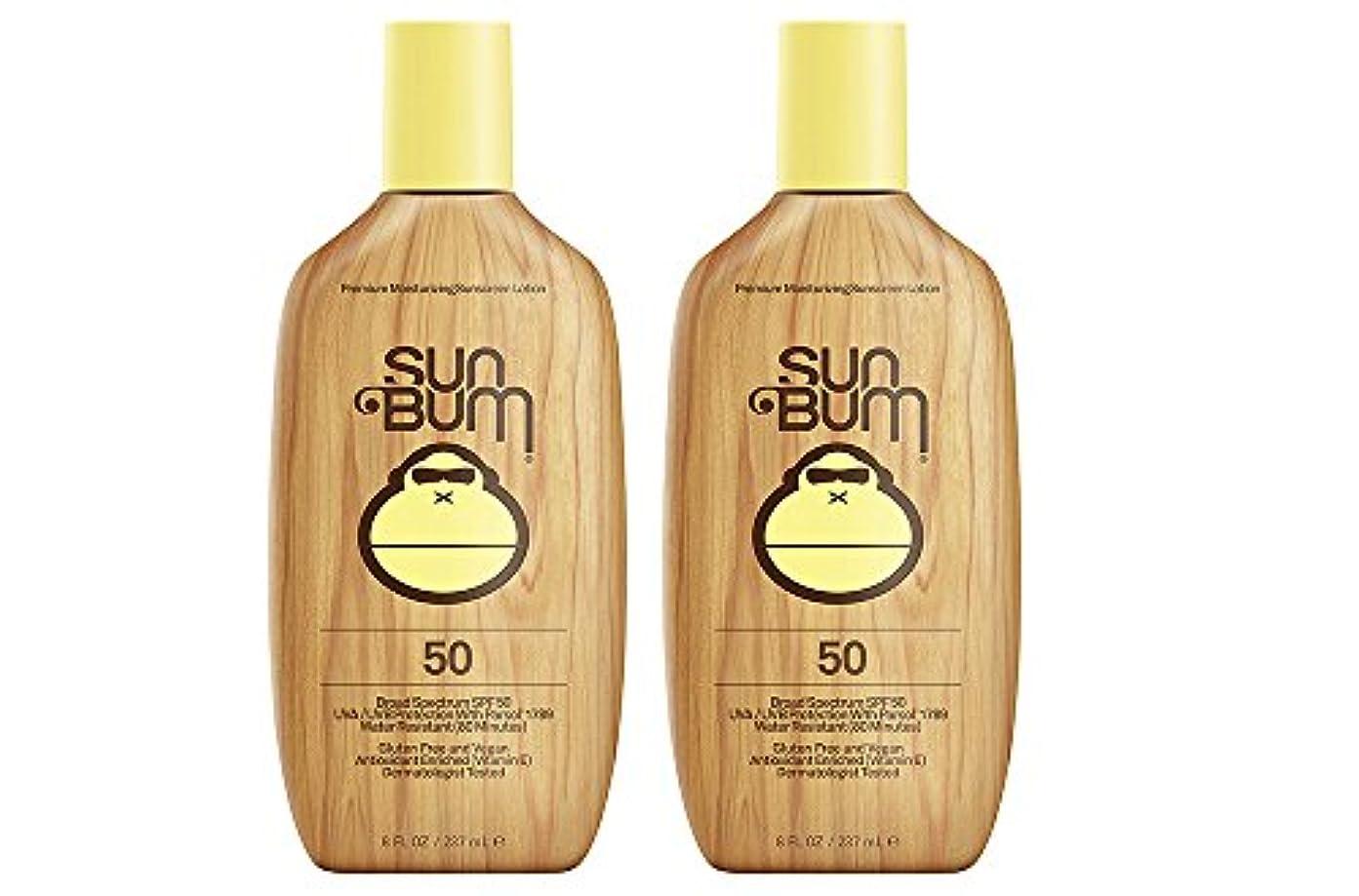 Sun Bumモイスチャライジングpjoxs日焼け止めローション、SPF 50 (2パック)