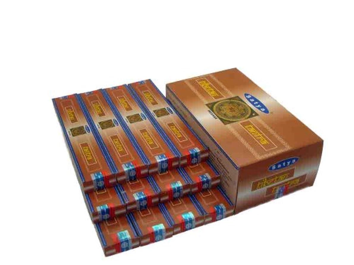 横向き傾いた破壊的チベットTantra – ボックスof 12パックの15グラム各 – Satya Sai Baba Incense Sticks