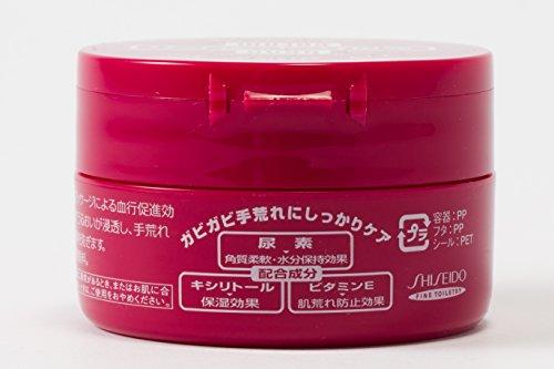 資生堂 ハンドクリーム 薬用モアディープ ジャー 100g