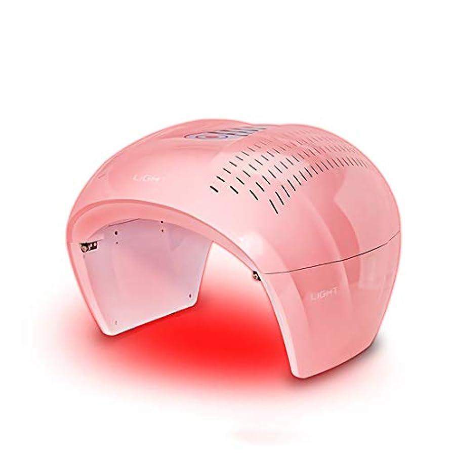 アンペア雰囲気投票4色ledフェイシャルマスク療法ライトポータブルフォトンpdtにきび療法しわ除去アンチエイジング肌の若返りスキンケア美容機