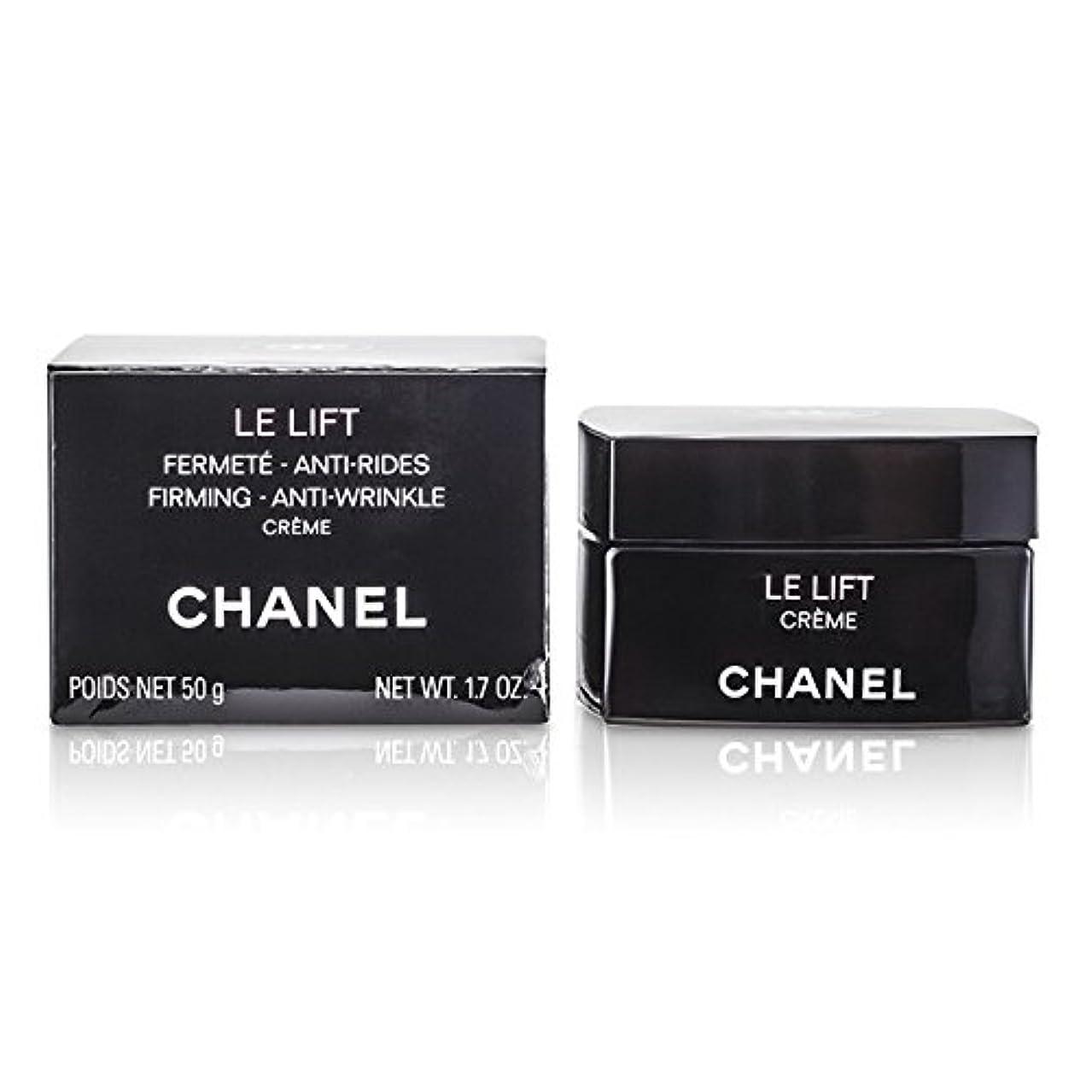 カップル成長する重要なシャネル LE Lクレーム 50g