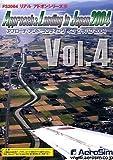 FS2004 リアルアドオンシリーズ10 Approach & Landing in Japan 2004 Vol.4