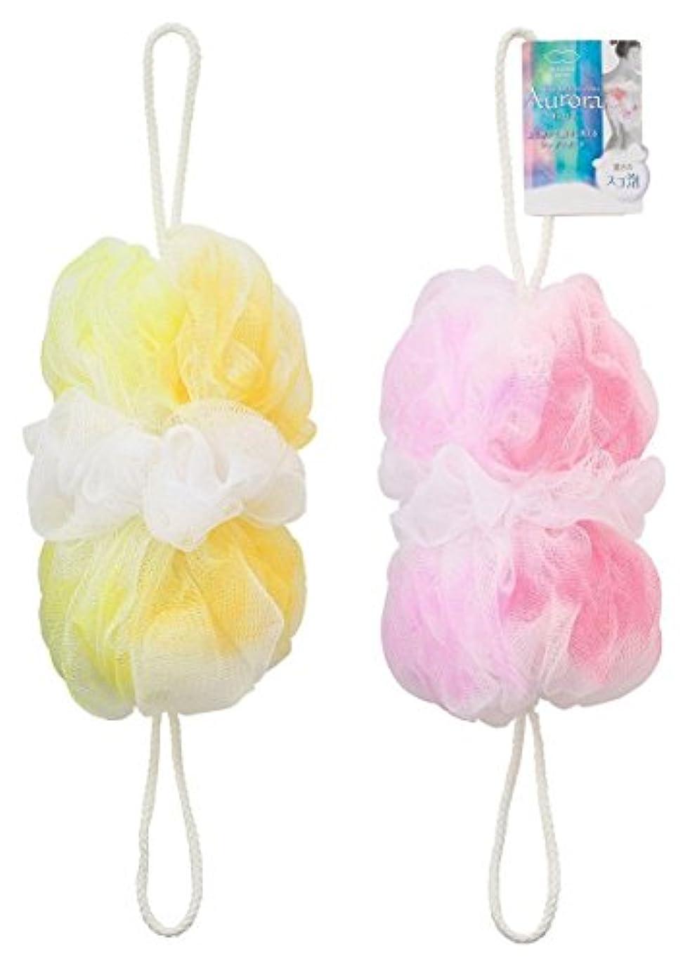 存在細胞とても多くのマーナ 背中も洗えるシャボンボールオーロラ2色セット(P&Y)