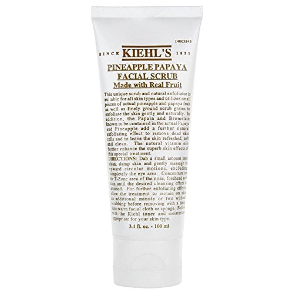 プレゼントドールシーサイド[Kiehl's] キールズパイナップルパパイヤフェイシャルスクラブ100ミリリットル - Kiehl's Pineapple Papaya Facial Scrub 100ml [並行輸入品]