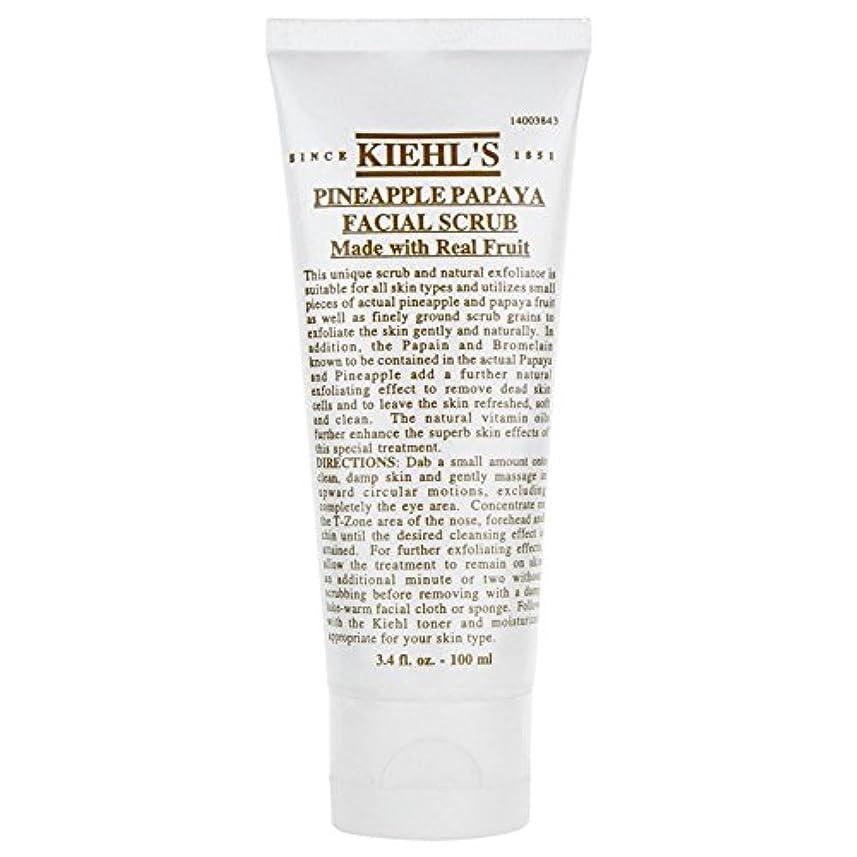 なぜなら保護するツイン[Kiehl's] キールズパイナップルパパイヤフェイシャルスクラブ100ミリリットル - Kiehl's Pineapple Papaya Facial Scrub 100ml [並行輸入品]
