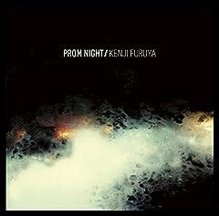降谷建志「PROM NIGHT」のジャケット画像