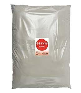 発芽玄米粉 1kg